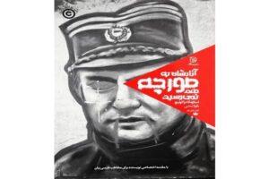 iranska naslovnica kaodamenema
